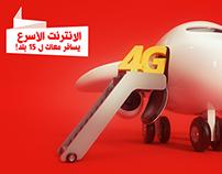 Ooredoo 4G AD
