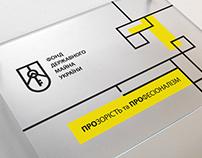 State Property Fund of Ukraine / Identity