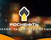 ROSNEFT – KNITTED
