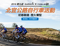 2016 9th Garmin x mobile01 North Road Ride Activity
