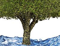 شجرة العطاء