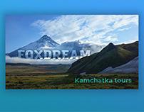 Tours in Kamchatka. Website. Tilda, CSS.
