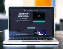 DJ - Landing Page Design