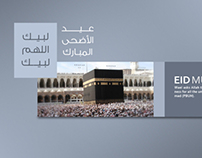 Eid Adha Mubarak (Greeting Message)