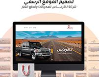 Tagermas website