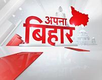 Apana Bihar