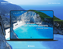 Travel website Kurazh Tour