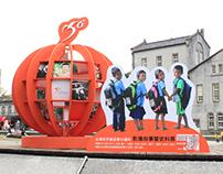 台灣世界展望會50周年 影像故事暨史料展