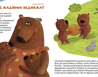 Tale about a greedy bears