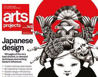 ComputerArts Projects issue 145 Japanese design feature