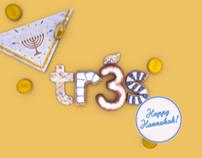 TR3S HANNUKAH ID