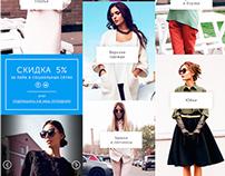 Промо страница для бренда одежды Maison De Marie