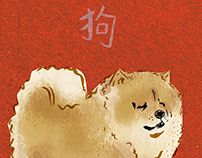 The Year of the Dog- Happy Chinese New Year 2018