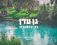 The Garden of Eden- Web Doco