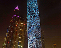 Cayan Tower Projection Mapping