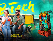 B Tech Movie