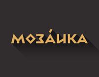 Mozaika cafeteria — identity