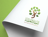 The Giving Grandchildren Logo | أحفاد العطاء
