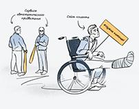 Иллюстрации к статье для блога iКурилка