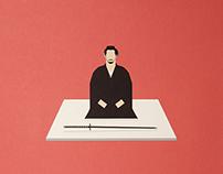 Takashi Miike Film Posters