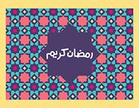 Ramadan's Greeting Card in a Box