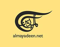 ALMAYADEEN TV
