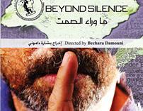 Beyond Silence (DVD cover + CD print)