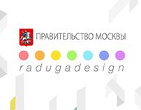 INTERACTIVE - Cтенд Правительства Москвы