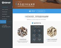 Kvadr LLC, Moscow