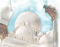 alhakmiah calendar
