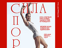 Design for sport magazine