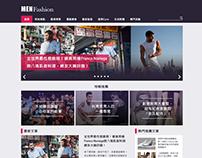 男性時尚網站