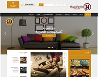 Helmy Furniture Store