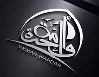 Ummah Wahda