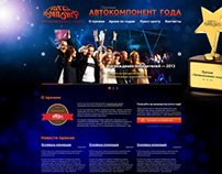 Award «Autocomponent Year»