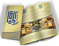 Al Hayat Hotel - EXPO Branding