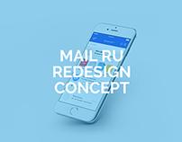 Mail Ru App