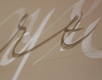 Calligraphy on wall