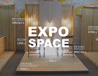 Модульное пространство «Expo space»