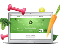 Website and internet shop for health supplement Betulin