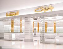 Al Homaidhi Watches