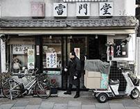 Tokyo, Japan | December 2015