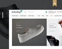 Birkoshop — Online store