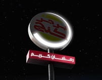 BK® BURGER KING RAMADAN