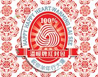 Lai See envelop design 2015