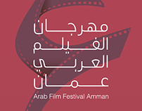 Arab Film Festival Amman (Poster)