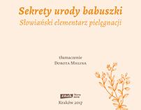 Sekrety urody babuszki, ZNAK Literanova 2017