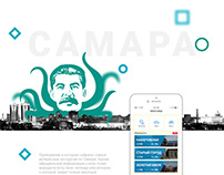Traveling Mobile App