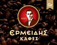 Ermeidis Coffees