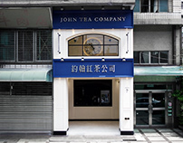 約翰紅茶公司 南港店